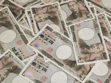 日本円を使用する主要国家