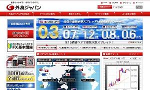 gj-screenshot