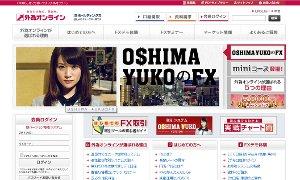 go-screenshot